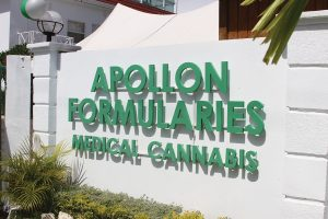 Apollon Formularies